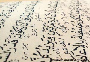 Der Koran (© kevinamrulloh/Pixabay)